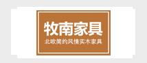 赣州木子家具有限公司